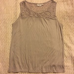 Adorable and cute tank top from Cato